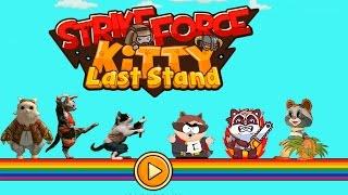 Война Кошаков и Енотов ( Strike force kitty last stand)  Лучшие игр