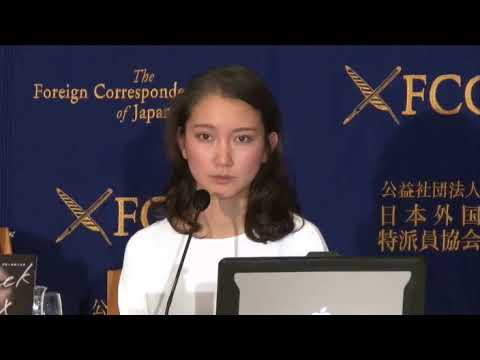 "Shiori Ito : Author of ""Black Box""  Oct.24@The Foreign Correspondents' Club of Japan."