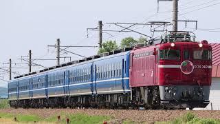 [復活!急行津軽!] ED75 767+12系 6B 臨時列車「急行津軽」