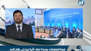 النجار: روسيا لا تريد لإيران أن يكون لها التصرف بشكل كامل على المستوى الميداني على الأرض