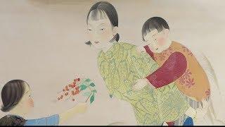 陳進《野邊》- 央廣x北美館「聲動美術館」(第十集)