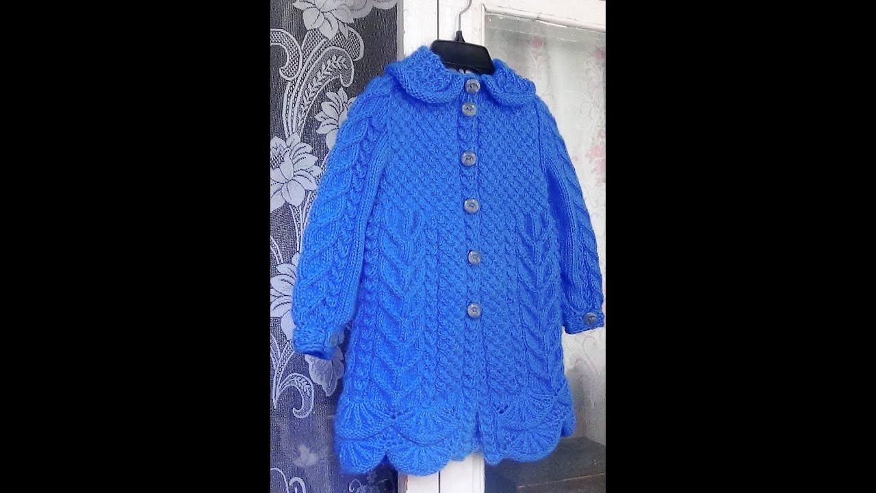 Пальто женское зимнее П - 609 КАРРА + UNITO Color 107 - YouTube