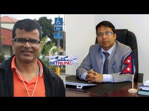 Interview with Krisu Chhetri- Consul at Consulate General of Nepal, New York