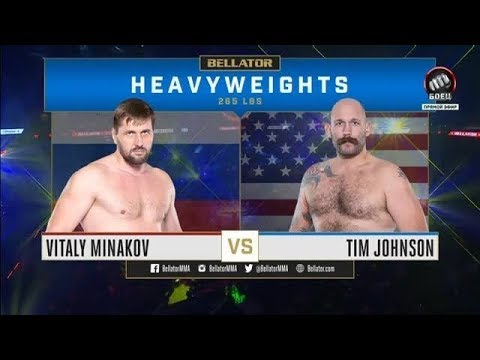 Vitaly Minakov vs. Tim Johnson / Виталий Минаков - Тим Джонсон