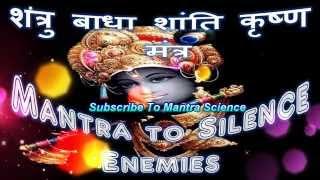 Mantra to Silence Enemies - Shatru Stambhan Krishna Mantra