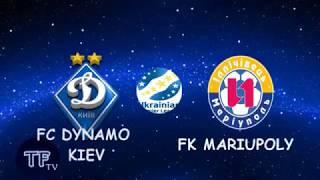 Динамо Киев Мариуполь