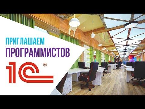 Работа и вакансии в Сима-ленд