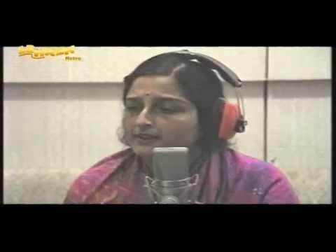 Audio Recording Of 'Sahibaan Meri Sahibaan'