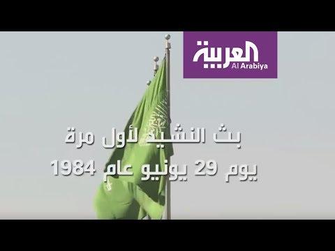 تفاعلكم: قصة السلام الملكي السعودي يوتيوب  - نشر قبل 2 ساعة