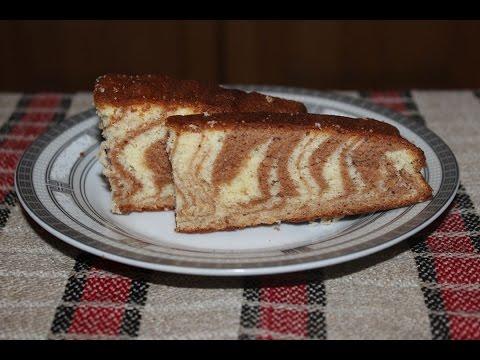 Простой рецепт очень вкусного пирога Зебра