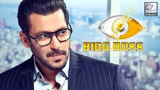 BIGG BOSS 12: Show Will Have GRAND OPENING On This DATE