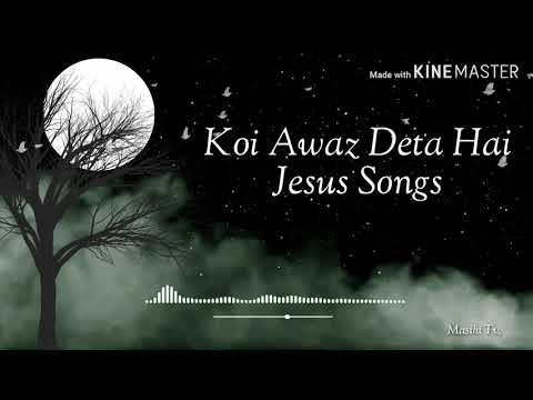 कोई-आवाज़-देता-है-|-koi-awaz-deta-hai-|-hindi-masih-geet-|