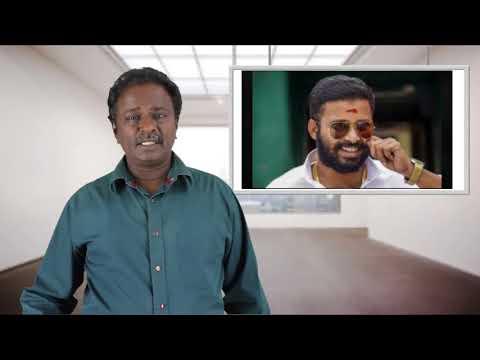 Annanuku Jey Review - Dinesh - Tamil Talkies