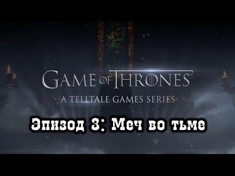 7Королевств мир Игры престолов и ПЛиО