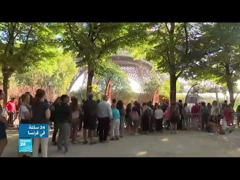 فرنسا.. نظام شراء التذاكر الجديد في برج إيفل يثير سخط العمال والسياح أيضا !  - 14:23-2018 / 8 / 3