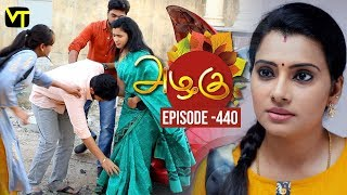 Azhagu - Tamil Serial | அழகு | Episode 440 | Sun TV Serials | 02 May 2019 | Revathy | VisionTime