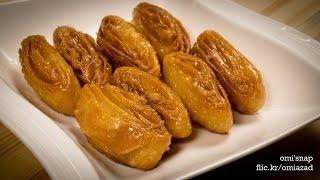 গ্রাম-বাংলার খাজা | Bangladeshi Khaza Recipe | Khaja