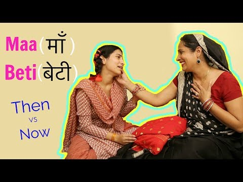 Maa (माँ) Beti (बेटी) | THEN Vs NOW  || #Desi #Mom #Sketch #Anaysa #ShrutiArjunAnand