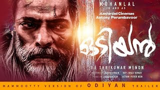 Odiyan Trailer | Mammootty Version | Mohanlal | Full HD | Trailer Remix