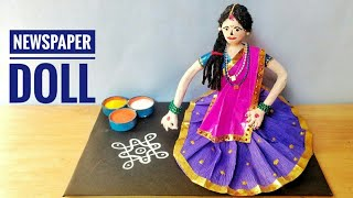 Newspaper Doll | Diwali Craft | Best Out Of Waste | Diwali Craft Project |  Project | Punekar Sneha