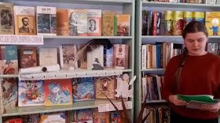 Саламатова Марина, ученица 11го класса Лисичанской школы №12, читает свой стих