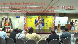 Saraswati Puja Celebration 2014 Japan - Raffle draw - Part2