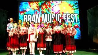 Bran Music Fest 6- FLORI DE GAROFITA MANECIU