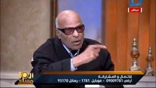 فيديو..البدري فرغلي يفجر مفاجأة عن معاشات الوزراء