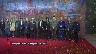 Русские живописцы покорили Китай