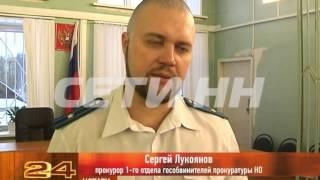 Два помощника прокурора через окно попали на скамью подсудимых(, 2014-01-20T15:37:50.000Z)