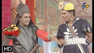 Chammak Chandra Performance | Extra Jabardasth | 17th May 2019    | ETV Telugu