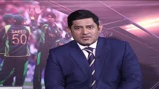 Misbah ul Haq ready for new job in PCB.| Yahya Hussaini |
