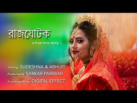 A wedding short film of Sudeshna & Abhijit by Digital effect Raiganj