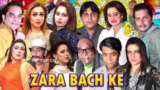 Zara Bach Ke Trailer 2019 | Imran Shoki and Afreen Pari with Honey Shahzadi | New Stage Drama 2019