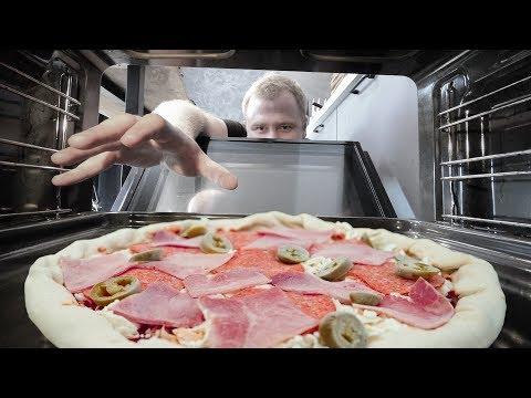 Так ли вкусна домашняя пицца после заморозки?1!?
