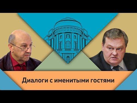 А.И.Фурсов и Е.Ю.Спицын