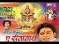Jal Beech Khada Hoeeb Bhojpuri Chhath Songs [full Song] Daras Dekhava Ae Deenanath video