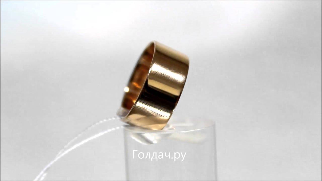 Кольцо обручальное гладкое прямое z30350060 - YouTube c9ef654fd3e