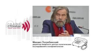 видео Ополченец: Донбасс будет только наш, Украины здесь не будет