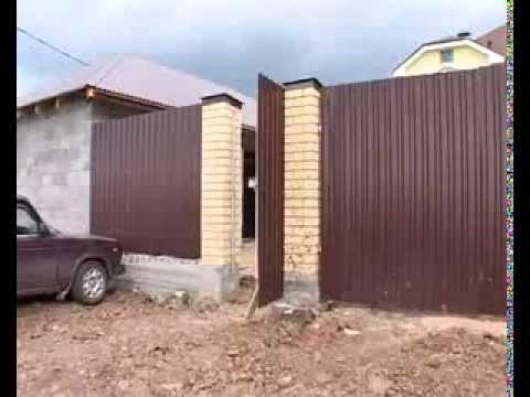 Забор из Профнастила луганск