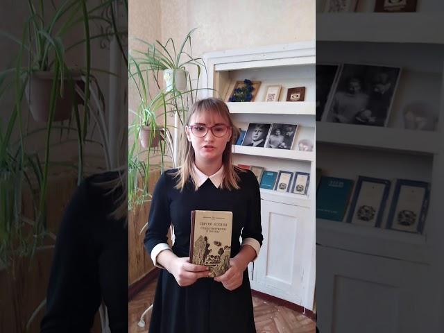 Изображение предпросмотра прочтения – ИлонаЗюзя читает произведение «Ты запой мне ту песню, что прежде...» С.А.Есенина