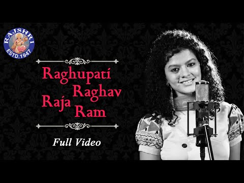 Raghupati Raghav Raja Ram Full Video Song | Ram Dhun...