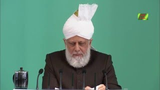 Friday Sermon 4th March 2016 (Urdu) Some Clips