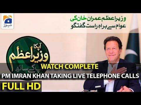 WATCH COMPLETE | PM Imran Khan Taking Live Calls | Apka Wazir-e-Azam Aapke Saath | FULL HD