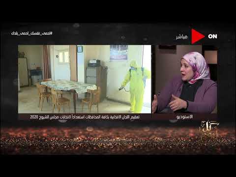 كل يوم -  إيمان طلعت: المرأة دائما حصان كسبان  في الاستحقاقات الإنتخابية  - نشر قبل 22 ساعة