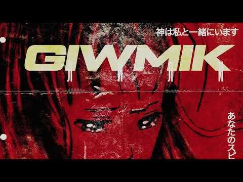 GIWMIK - Лили