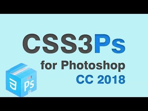 CSS3Ps Plugin как установить для Photoshop CC 2018