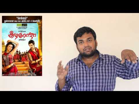 all in all azhaguraja review by prashanth