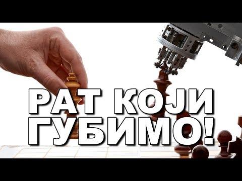 Mrežni Rat među Srbima - Slobodan Stojičevioć (Specijal) Mrežni rat protiv srba 2019