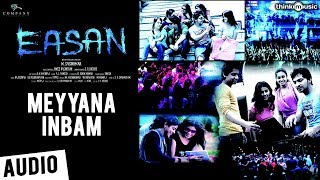 Watch James Vasanthan Meyyana Inbam video
